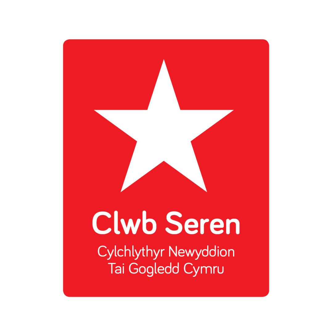 Clwb Seren